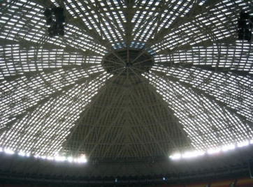 2005 view of Astrodome roof from inside/USPD released/WIKI)