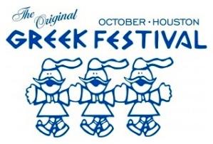 Logo. Greek Festival. (greekfestival.org)