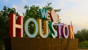 We Love Houston sculpture (facebook.com/welovehoustonsign)