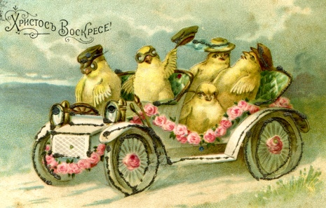 Family of chickens traveling in vintage car for Easter. ca.1917 Russian holiday card (USPD: pub.date, artist life/Commons.wikimedia.org)