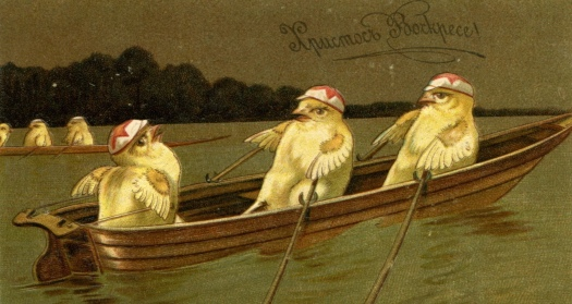 Three Chickens rowing a boat. Russian Easter postcard ca.1917 (USPD: pub.date, artist life/Commons.wikimedia.org)