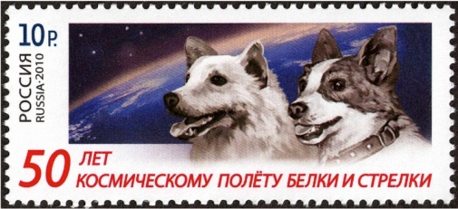 2 dogs. Belka and Strelka who were the first to fly in space and return. Oct 29, 2010.50th anniversary Russian Stamp. (Public Domain/Commons.wikimedia.org)