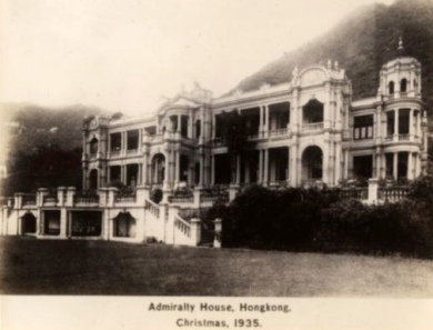 Postcard of Marble Hall (aka Admiralty House) in Hong Kong. 1935 (PD released by Law of Hong Kong/pub.date/artist life/Commons.wikimedia.org)