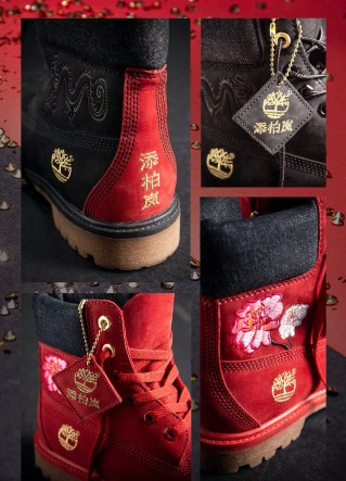 red shoes with Chinese New Years design. (image TImberland)