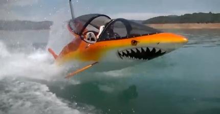 Orange Shark watercraft (image seabreacher.com)